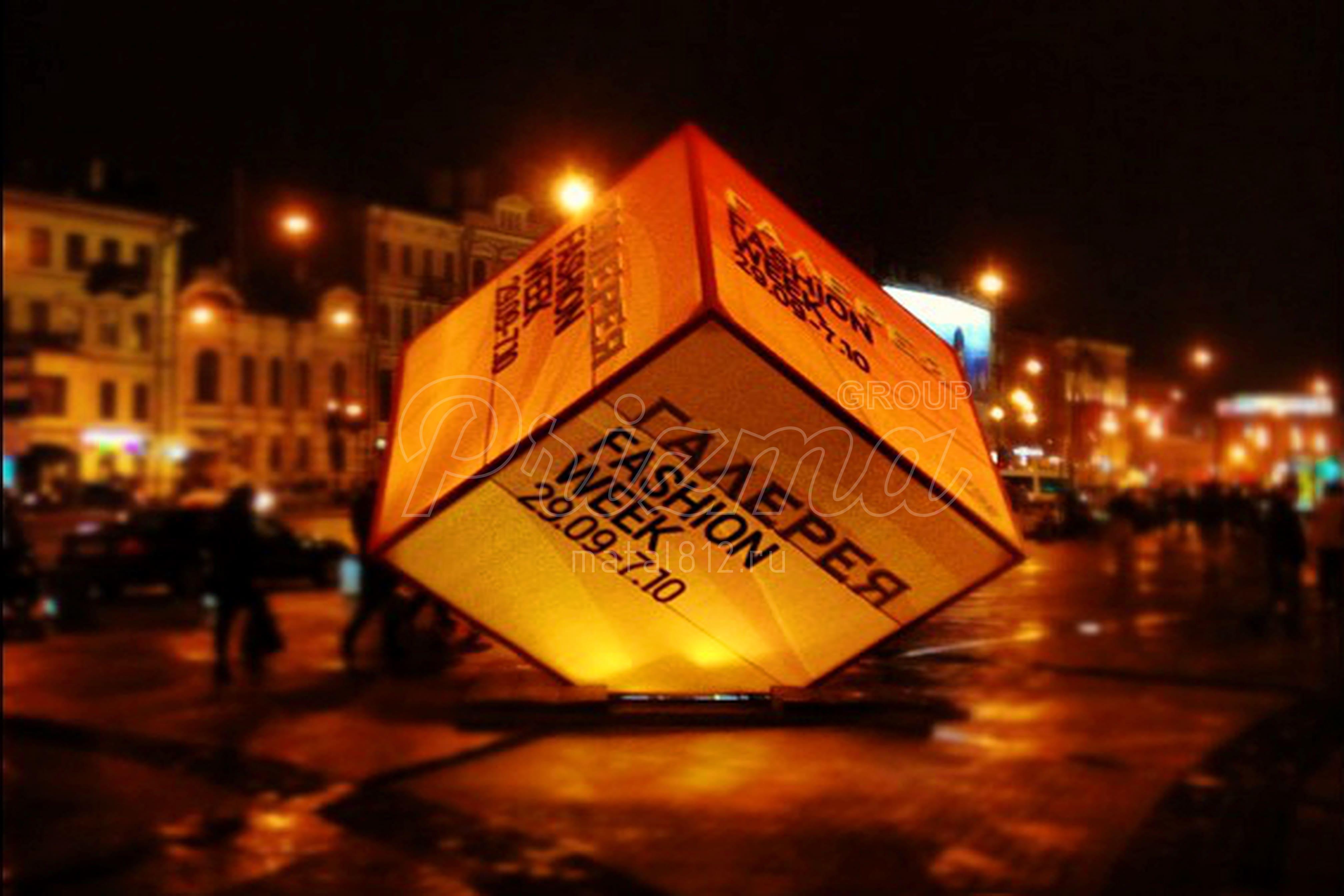 Проектирование кубов