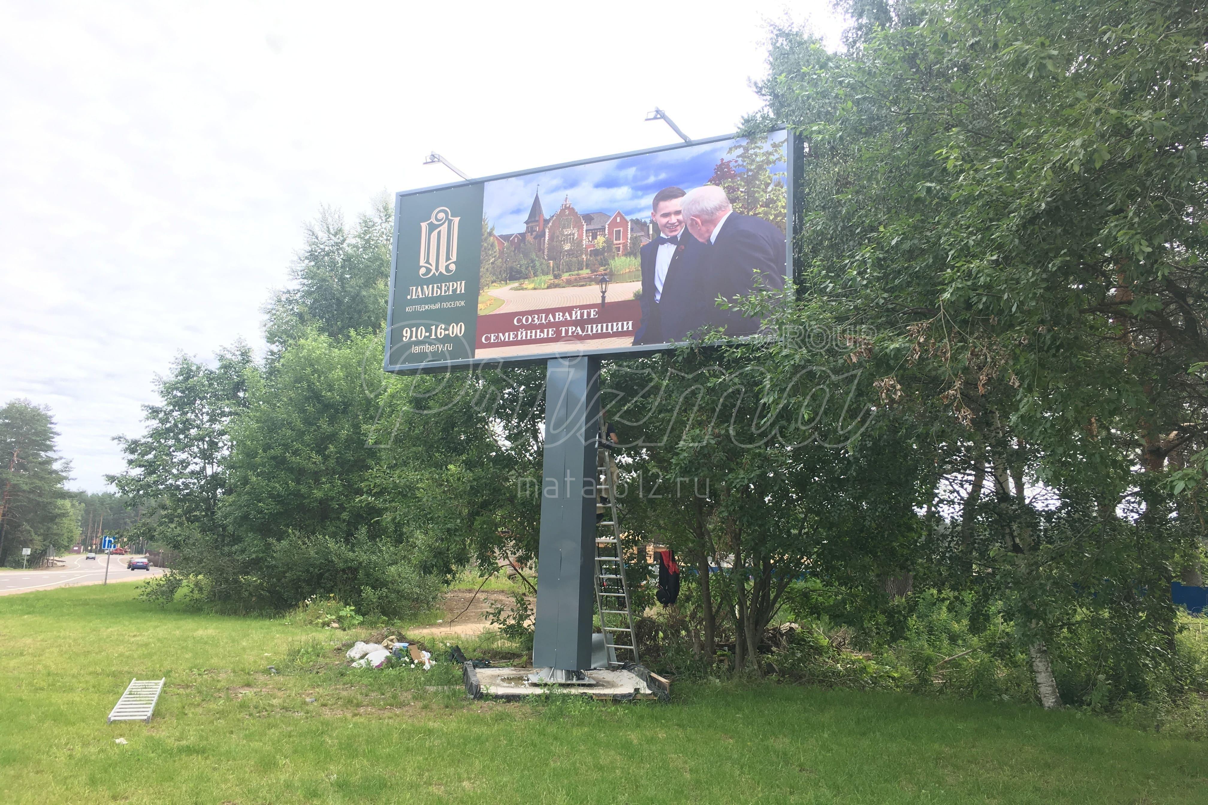 Заказать рекламные щиты, билборды