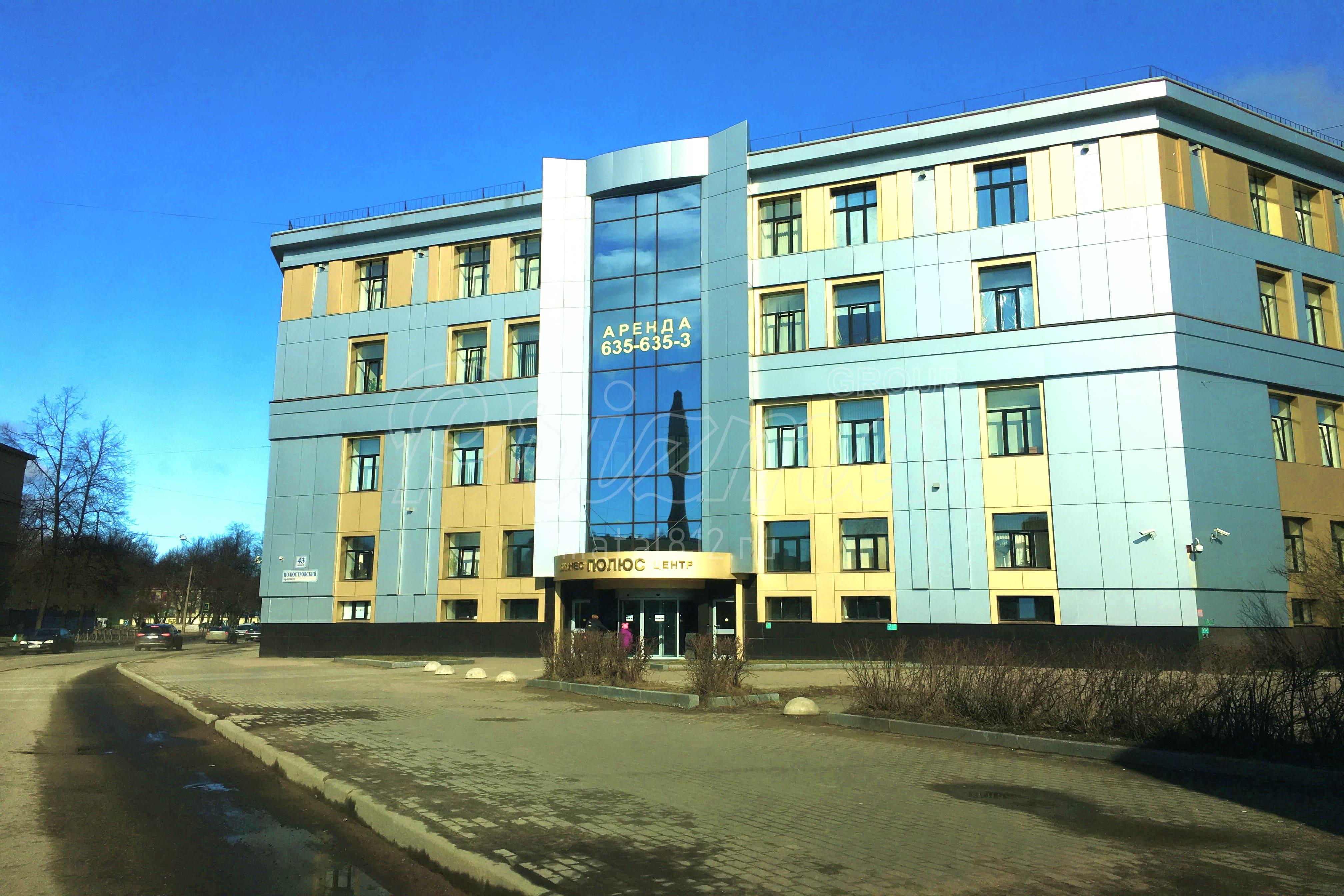 Проектирование офисного здания