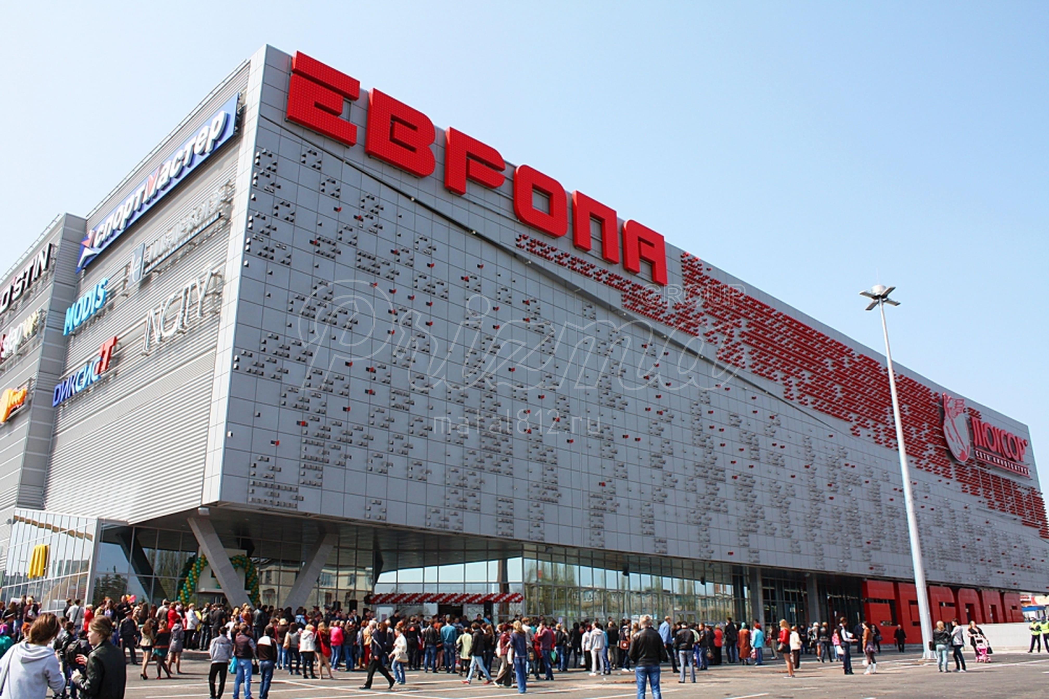 торговые центры санкт петербурга